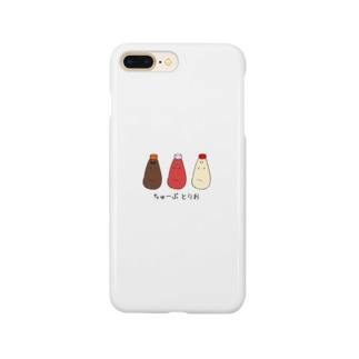 ちゅーぶとりお Smartphone cases