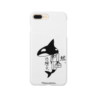 恐縮する鯱(しゃち) Smartphone cases