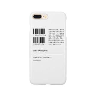 架空の文庫本「タピオカ殺人事件」 Smartphone cases