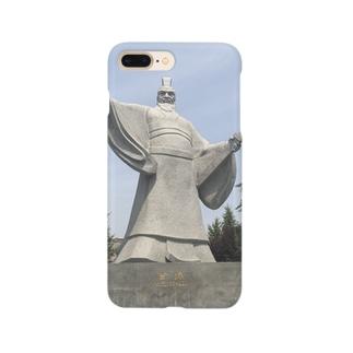 曹操 Smartphone cases