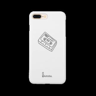 Ikotobaのアーティファクト Smartphone cases