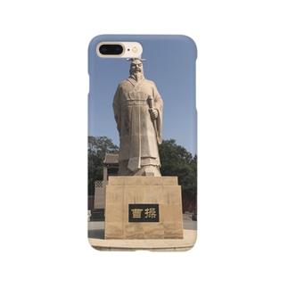 曹操2 Smartphone cases