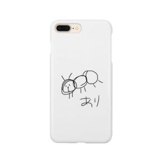 ありみる Smartphone cases