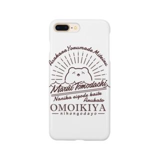 おしゃれ英語 Smartphone cases