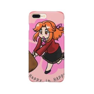コユっさん、ハイ! Smartphone cases