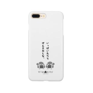 すゞめむすび Smartphone cases