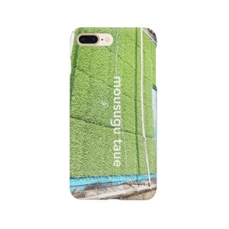 田植えの季節です Smartphone cases