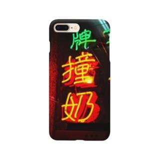 外国語ネオン Smartphone cases