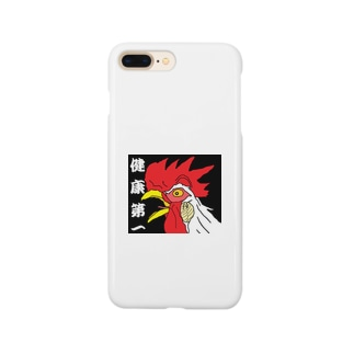 たまご屋さん 4 Smartphone cases