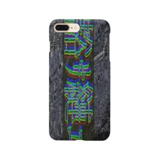 「健全」 Smartphone cases