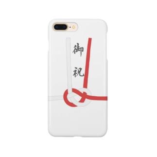 ご祝儀袋 Smartphone cases