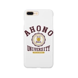 アホの大学 Smartphone cases