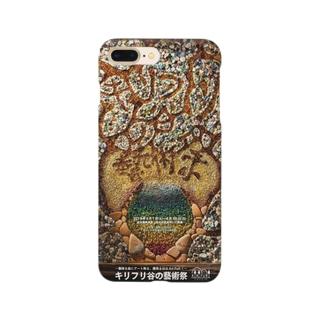 キリフリグッズ2019 Smartphone cases