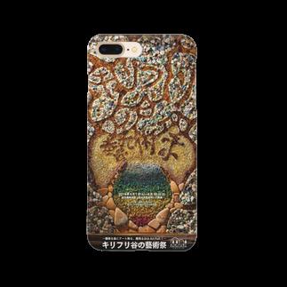 キリフリ谷の藝術祭のキリフリグッズ2019 Smartphone cases