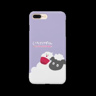 LITTLE JUICE BAR オンラインストアのひつじとけずりん Smartphone cases