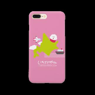 LITTLE JUICE BAR オンラインストアのおいでよ北海道けずりん Smartphone cases