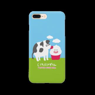 LITTLE JUICE BAR オンラインストアの子牛とけずりん Smartphone cases