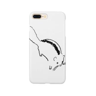 yy-ee Smartphone cases