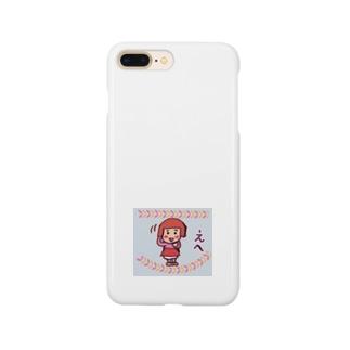 ちーちゃん★シリーズ『えへ』 Smartphone cases