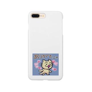 ありがとにゃ★ニャンコシリーズ Smartphone cases