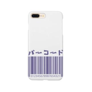 バーコード むらさき Smartphone cases