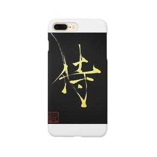 侍 SAMURAI Smartphone cases