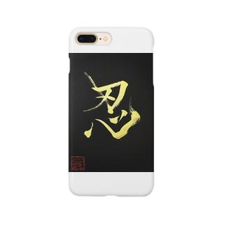 忍 SHINOBI Smartphone cases