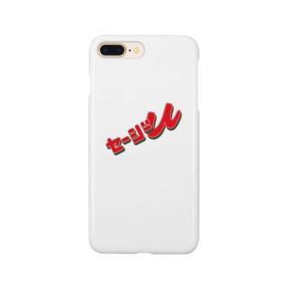 THE セージーU/NANAME(20190618_17:53) Smartphone cases
