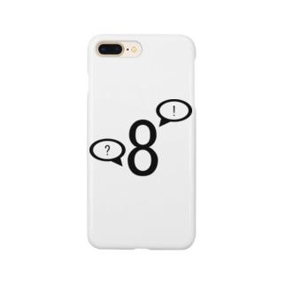 日本十進分類法「8言語」 Smartphone cases