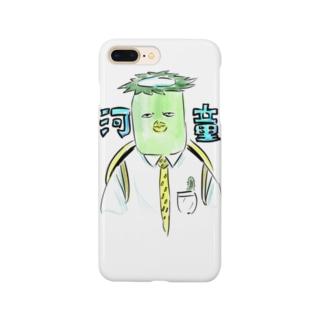 河童セカンド Smartphone cases