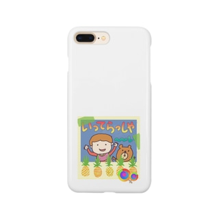 パイナップル★夏!いってらっしゃい Smartphone cases
