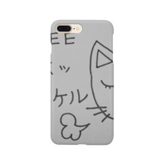 ホッとマイケルくん☆ Smartphone cases