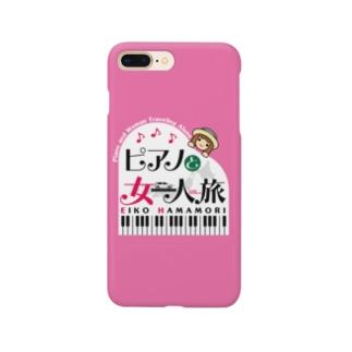 ピアノと女一人旅 Smartphone cases