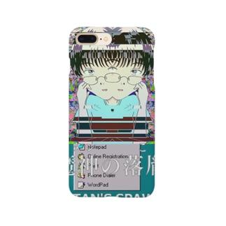 バーコードバカンス Smartphone cases