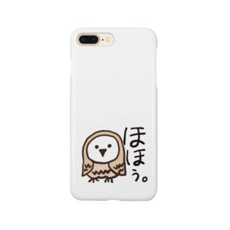 フクロウ★ホホぅ! Smartphone cases