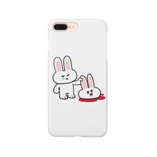 聖餐 Smartphone cases