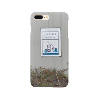 ポイ捨てやめようね Smartphone cases