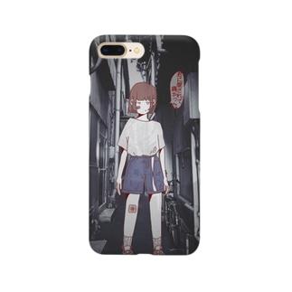 君に愛されて痛かった Smartphone cases