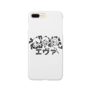 EVA Smartphone cases