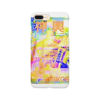 神輿その2 Smartphone cases