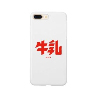 牛乳 Smartphone cases