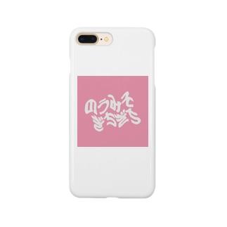 のうみそぎちぎち Smartphone cases