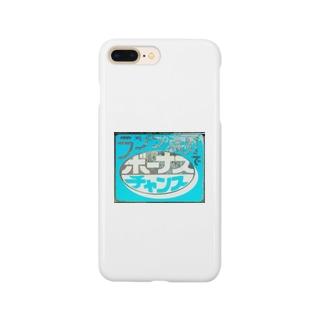 BB_CHNC Smartphone cases