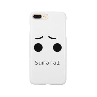 SumanaI Smartphone cases