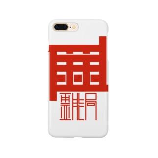 霊能局 Smartphone cases