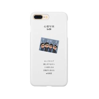 心霊写真 Smartphone cases
