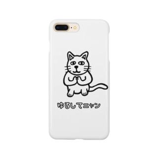 ゆるしてニャン Smartphone cases
