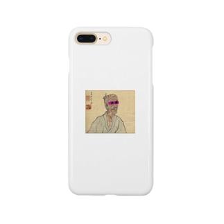 異能タダタカ Smartphone cases