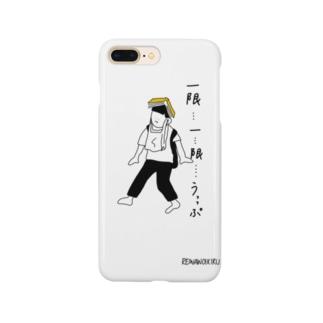 一限くん Smartphone cases