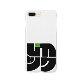 ムカツク Smartphone cases